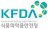 식품의약품안전청, FDA